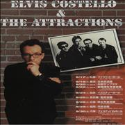 Click here for more info about 'Elvis Costello - Quantity of Four Japanese Concert Flyers/Handbills'