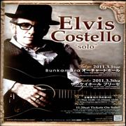 Click here for more info about 'Elvis Costello - Solo'