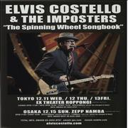 Click here for more info about 'Elvis Costello - The Spinning Wheel Songbook Tour'