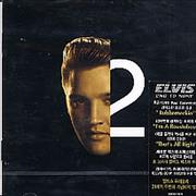Click here for more info about 'Elvis Presley - 2nd To None + Bonus CD'