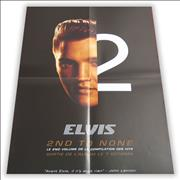 Click here for more info about 'Elvis Presley - 2nd To None - Poster Presenter'