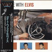 Click here for more info about 'Elvis Presley - A Date With Elvis'