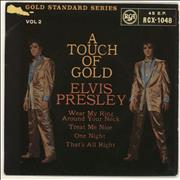 """Elvis Presley A Touch Of Gold Vol. 2 - 2nd UK 7"""" vinyl"""