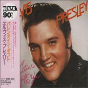Click here for more info about 'Elvis Presley - A Valentine Gift For You'