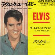 "Elvis Presley Ain't That Loving You Baby Japan 7"" vinyl"