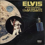 Click here for more info about 'Elvis Presley - Aloha From Hawaii Via Satellite'