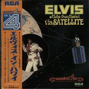 Click here for more info about 'Elvis Presley - Aloha From Hawaii Via Satellite - Quad'