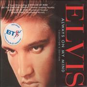 Click here for more info about 'Elvis Presley - Always On My Mind - Inc Separate Ways'