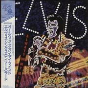 Elvis Presley Always On My Mind Japan vinyl LP
