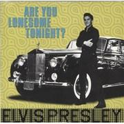 Elvis Presley Are You Lonesome Tonight - 180gm UK vinyl LP