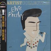 Click here for more info about 'Elvis Presley - Artist Collection'