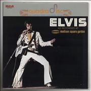Elvis Presley As Recorded At Madison Square Garden - Quad Japan vinyl LP