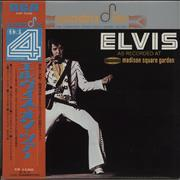Click here for more info about 'Elvis Presley - As Recorded At Madison Square Garden - Quad - 2nd'