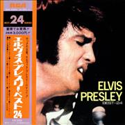 Click here for more info about 'Elvis Presley - Best 24'