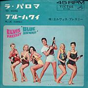 "Elvis Presley No More Japan 7"" vinyl"