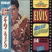 Click here for more info about 'Elvis Presley - Blue Hawaii'