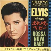 Click here for more info about 'Elvis Presley - Bossa Nova Baby - EX'