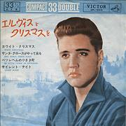 Click here for more info about 'Christmas With Elvis EP'