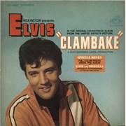 Elvis Presley Clambake + Wedding Portrait USA vinyl LP