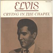 Click here for more info about 'Elvis Presley - Crying In The Chapel'