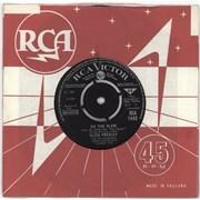 "Elvis Presley Do The Clam - EX UK 7"" vinyl"