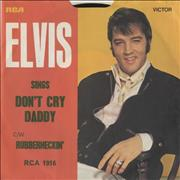 Click here for more info about 'Elvis Presley - Don't Cry Daddy - P/S'