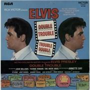 Elvis Presley Double Trouble France vinyl LP