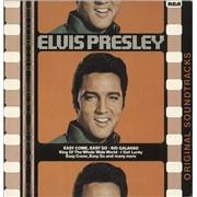 Elvis Presley Easy Come, Easy Go / Kid Galahad Germany vinyl LP