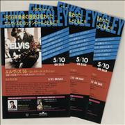 Click here for more info about 'Elvis Presley - Elvis '56 - Three Handbills'