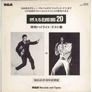 Click here for more info about 'Elvis Presley - Elvis Big 20'