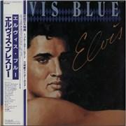 Click here for more info about 'Elvis Presley - Elvis Blue - Blue Vinyl + Poster'