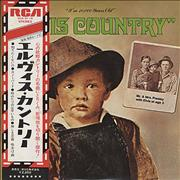Elvis Presley Elvis Country Japan vinyl LP