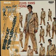 Click here for more info about 'Elvis Presley - Elvis' Gold Records - Volume 3'