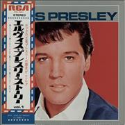 Click here for more info about 'Elvis Presley - Elvis Golden Records Vol.1'