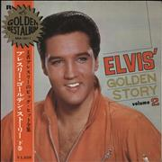 Click here for more info about 'Elvis' Golden Story Volume 2 + obi'