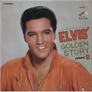Elvis Presley Elvis' Golden Story Volume 2 Japan vinyl LP