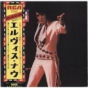 Elvis Presley Elvis Now - Yellow Obi & Poster Japan vinyl LP