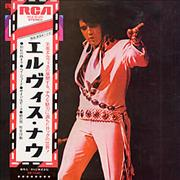 Elvis Presley Elvis Now Japan vinyl LP