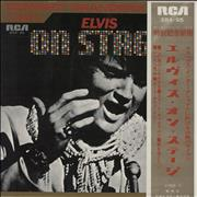 Click here for more info about 'Elvis Presley - Elvis On Stage EP + OBI'