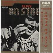 """Elvis Presley Elvis On Stage EP + OBI Japan 7"""" vinyl"""