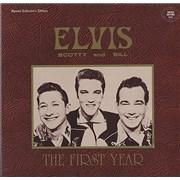 Elvis Presley Elvis, Scotty And Bill - The First Year UK vinyl LP