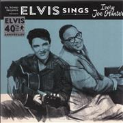 Click here for more info about 'Elvis Presley - Elvis Sings Ivory Joe Hunter'