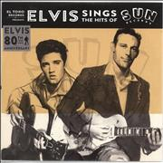 Click here for more info about 'Elvis Sings The Hits Of Sun Records - Black Marbled Vinyl'