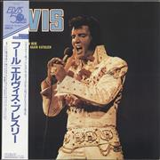 Click here for more info about 'Elvis Presley - Elvis'