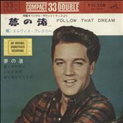 "Elvis Presley Follow That Dream EP - EX Japan 7"" vinyl"