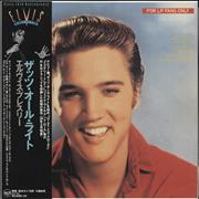 Click here for more info about 'Elvis Presley - For LP Fans Only'