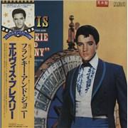 Elvis Presley Frankie And Johnny Japan vinyl LP Promo