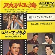 Click here for more info about 'Elvis Presley - Fun In Acapulco'