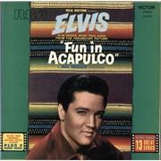 Elvis Presley Fun In Acapulco France vinyl LP