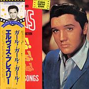 Click here for more info about 'Elvis Presley - Girls! Girls! Girls!'